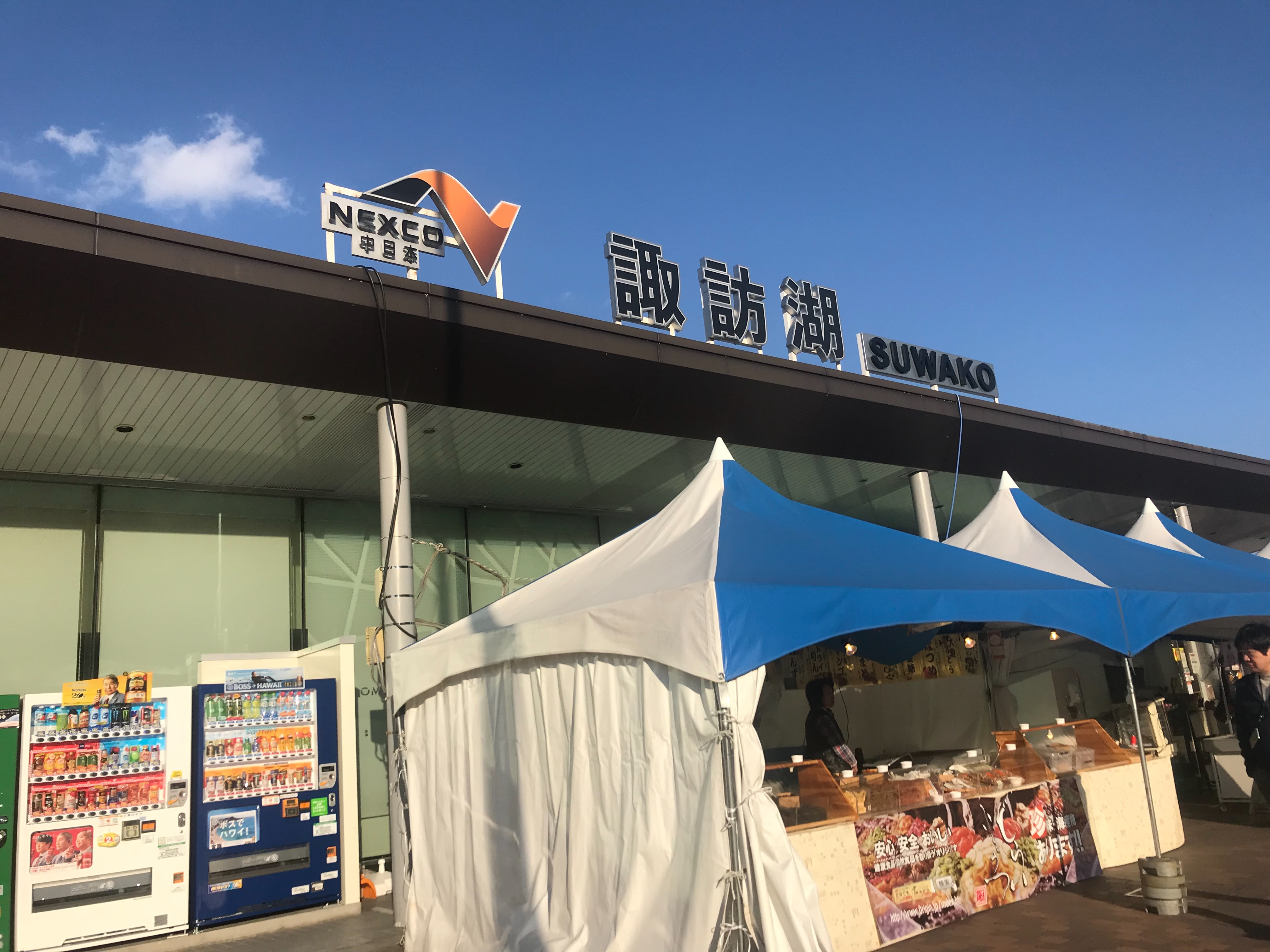 f:id:koutamurakami0819:20180331225128j:image