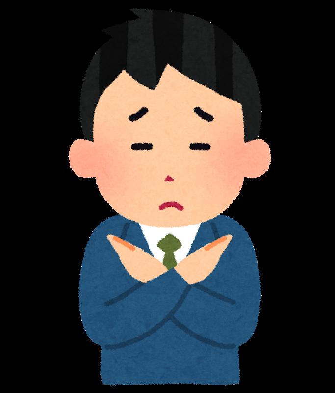 f:id:koutamurakami0819:20180402160323p:image