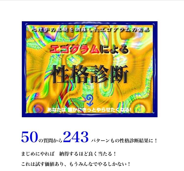 f:id:koutamurakami0819:20180406144848j:image
