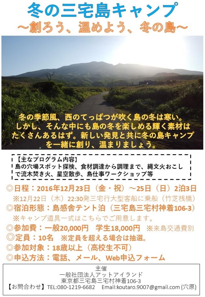 f:id:koutaro9007:20161104203755j:plain