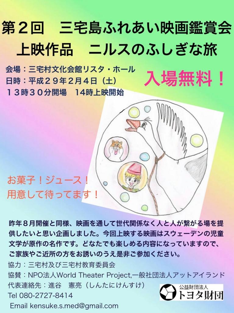 f:id:koutaro9007:20170203202607j:plain