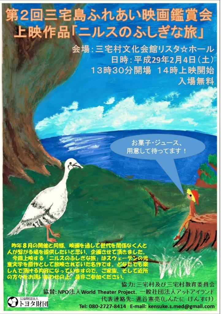 f:id:koutaro9007:20170203202622j:plain