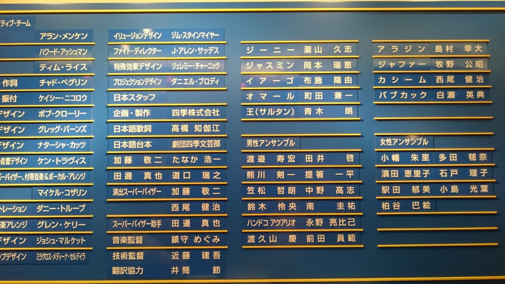 f:id:koutei_C:20170110212548j:plain