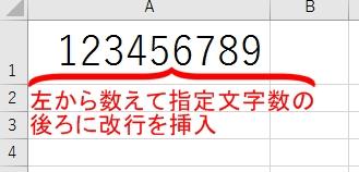 f:id:kouten0430:20170809151310j:plain