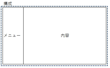 f:id:kouten0430:20180909000454j:plain