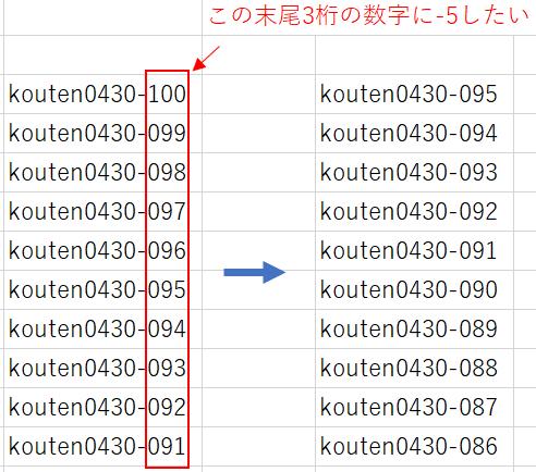 f:id:kouten0430:20190811142947p:plain
