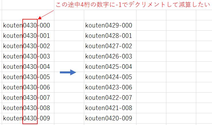 f:id:kouten0430:20190811143045p:plain
