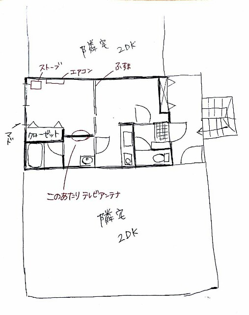 f:id:kouunsuiryu:20170327211103j:plain