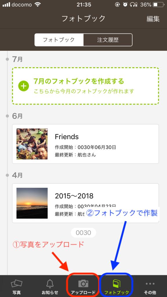 f:id:kouyadouhu-lover:20180719220607p:plain