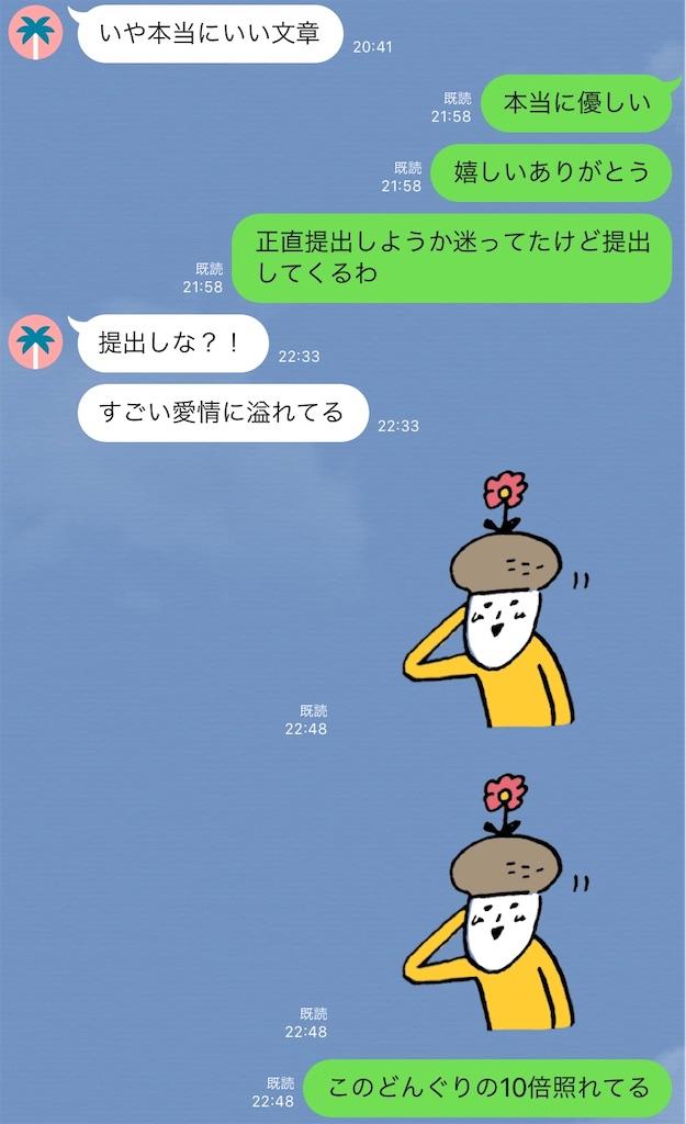 f:id:kouyadouhu33:20200630060417j:image