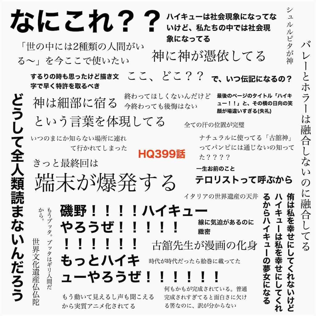 f:id:kouyadouhu33:20200706090138p:image
