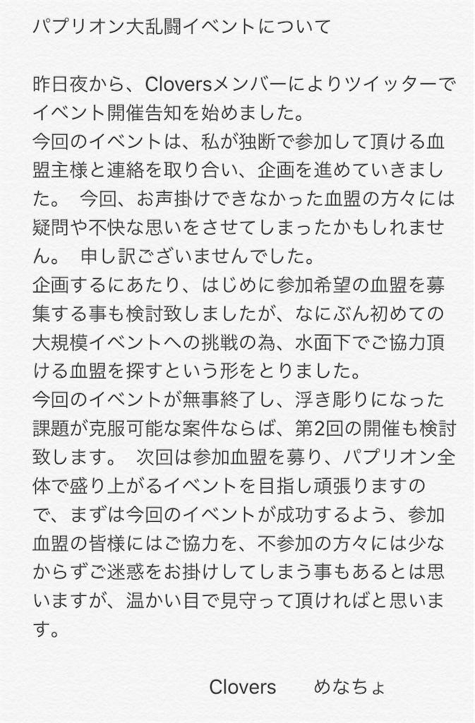 f:id:kouyawim:20180320140700j:image