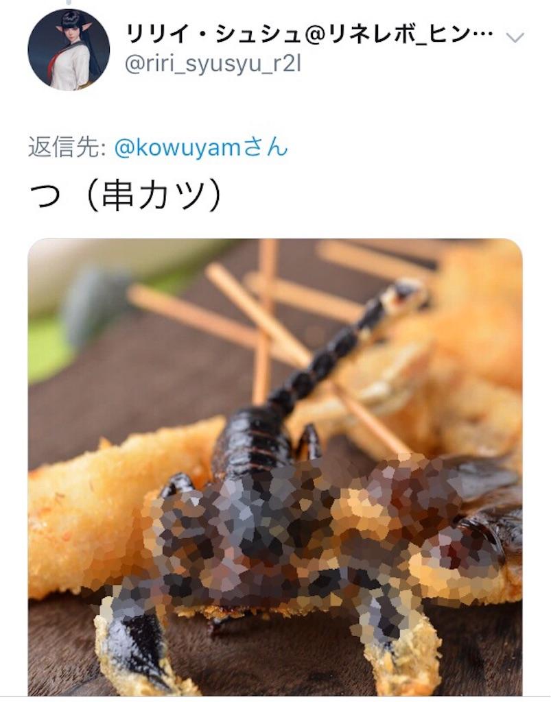 f:id:kouyawim:20180710153109j:image