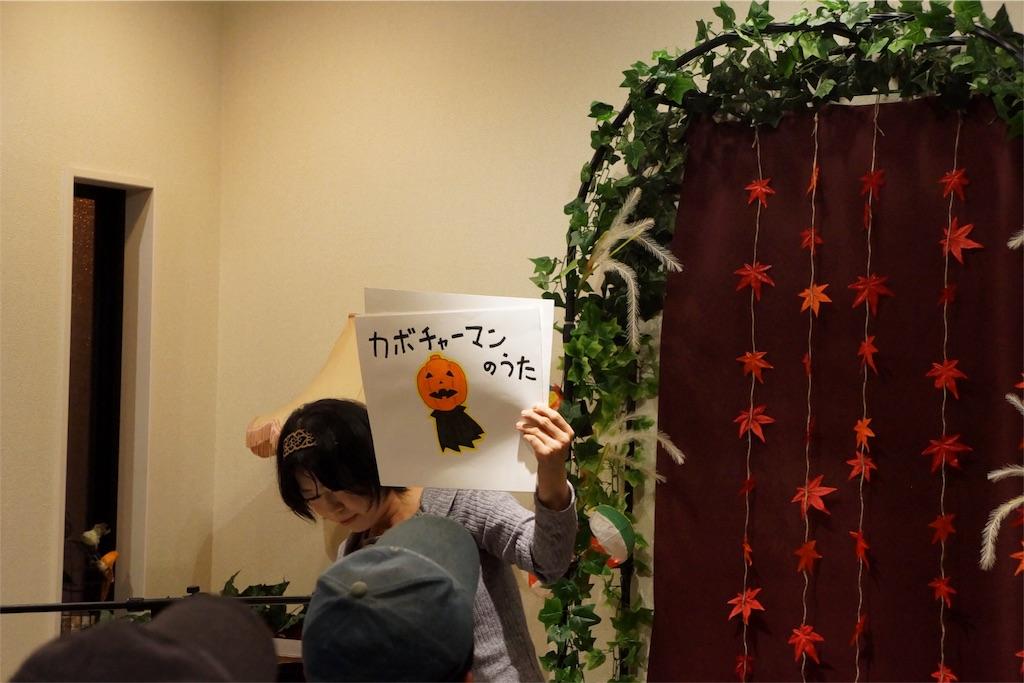 f:id:kouzakanatsumi:20161206092822j:image