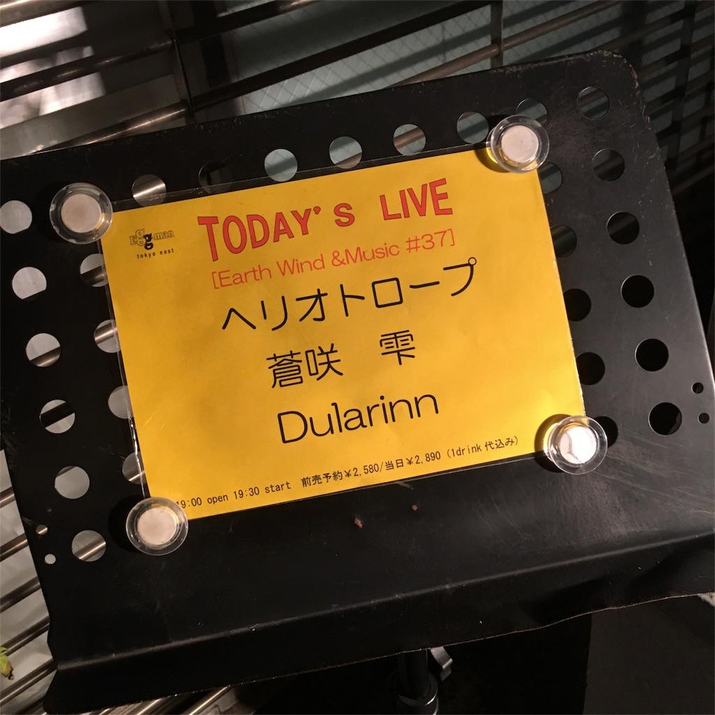 f:id:kouzakanatsumi:20170422191434j:image