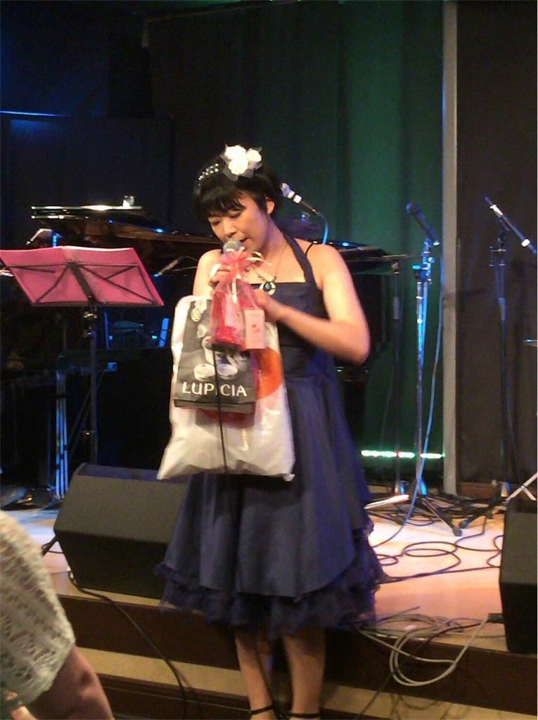 f:id:kouzakanatsumi:20171207202744j:image