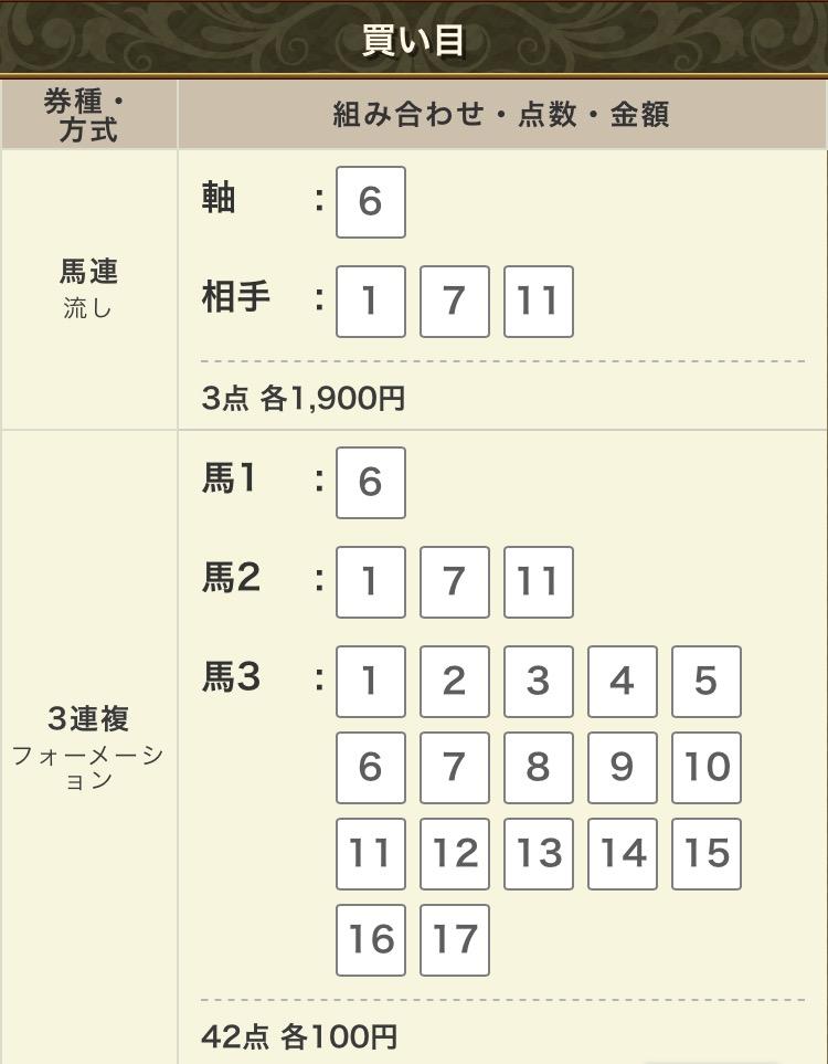 f:id:kouzu345:20180105194408p:plain