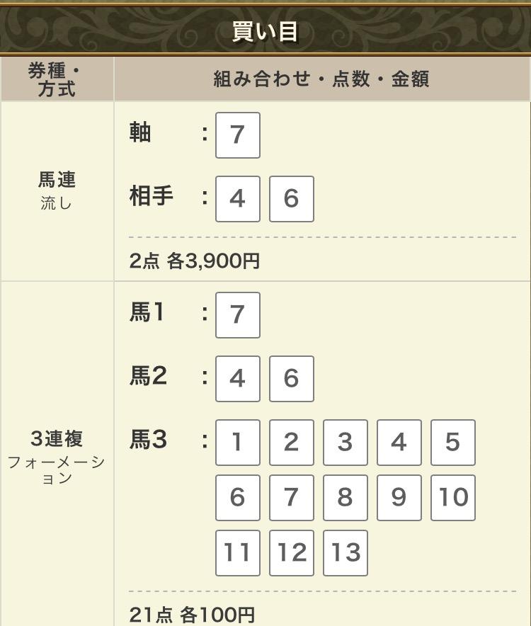 f:id:kouzu345:20180105194423p:plain