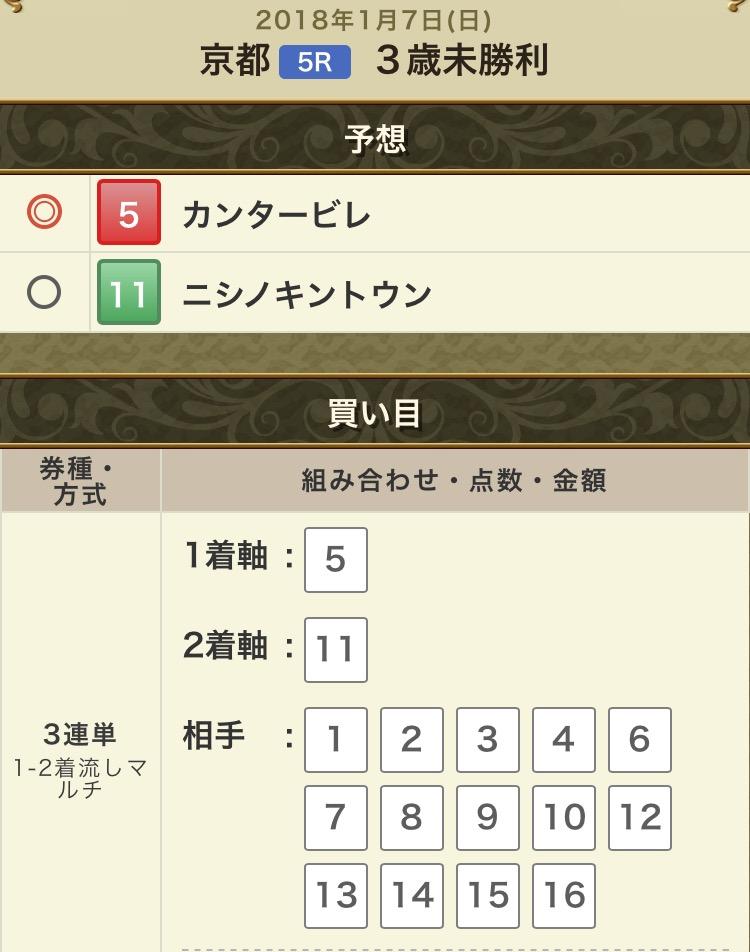 f:id:kouzu345:20180106181504p:plain