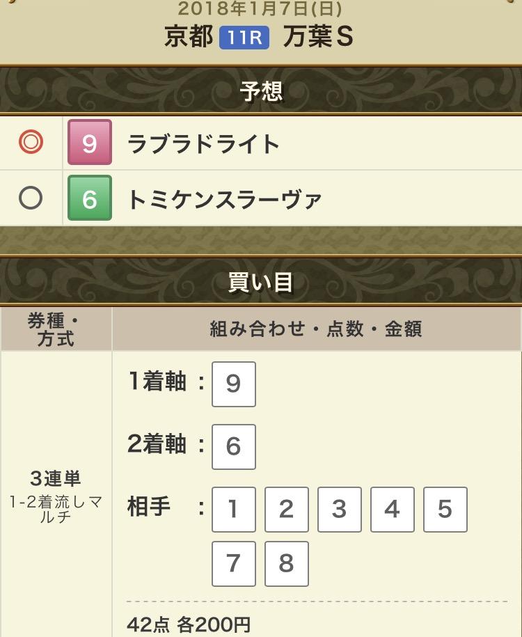 f:id:kouzu345:20180106181704p:plain