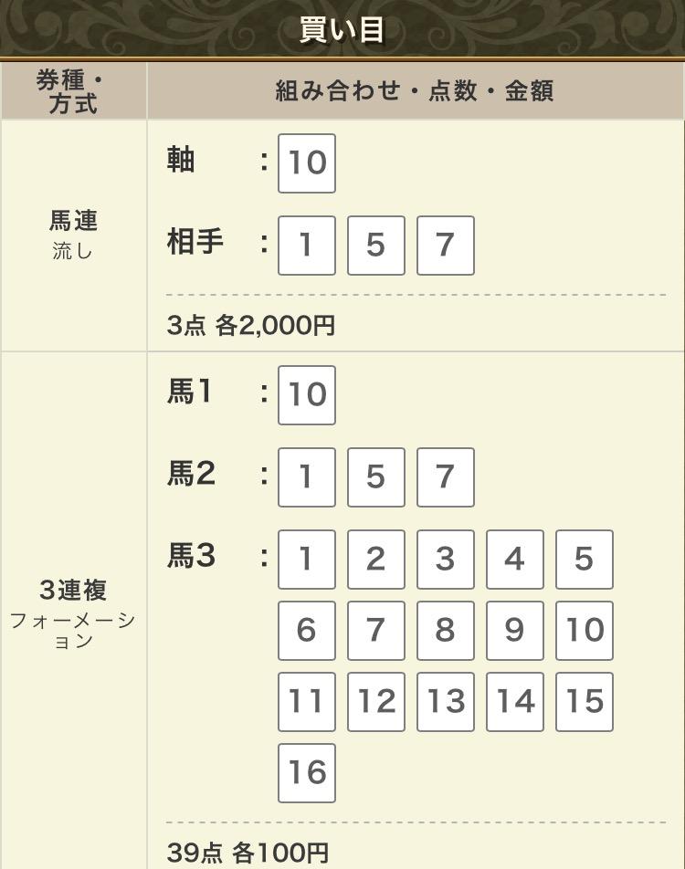 f:id:kouzu345:20180106181738p:plain