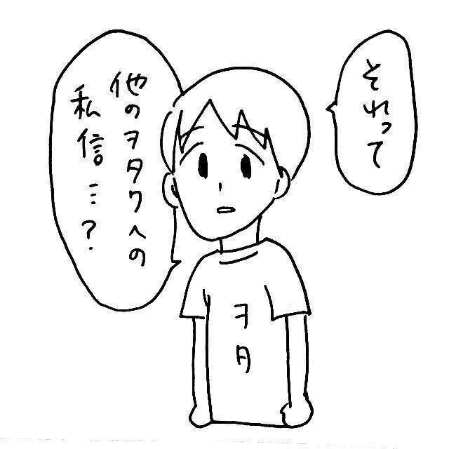 f:id:kouzu345:20180111102055j:plain