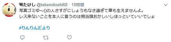 f:id:kouzu345:20180630164057p:plain