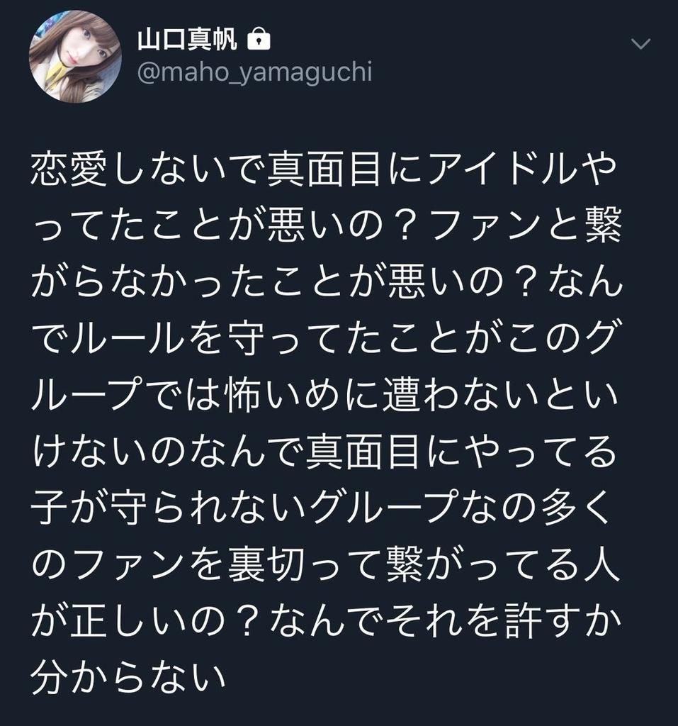 f:id:kouzu345:20190109113226j:plain