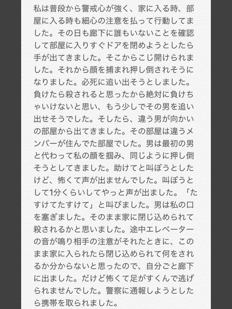 f:id:kouzu345:20190109113324j:plain