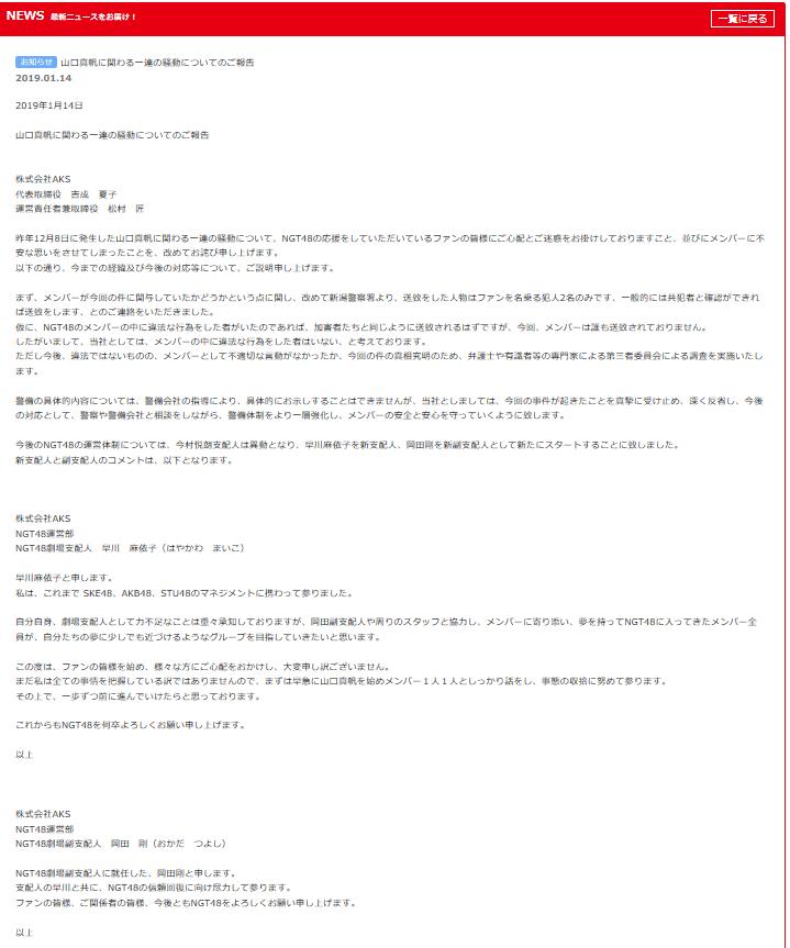 f:id:kouzu345:20190114110040p:plain