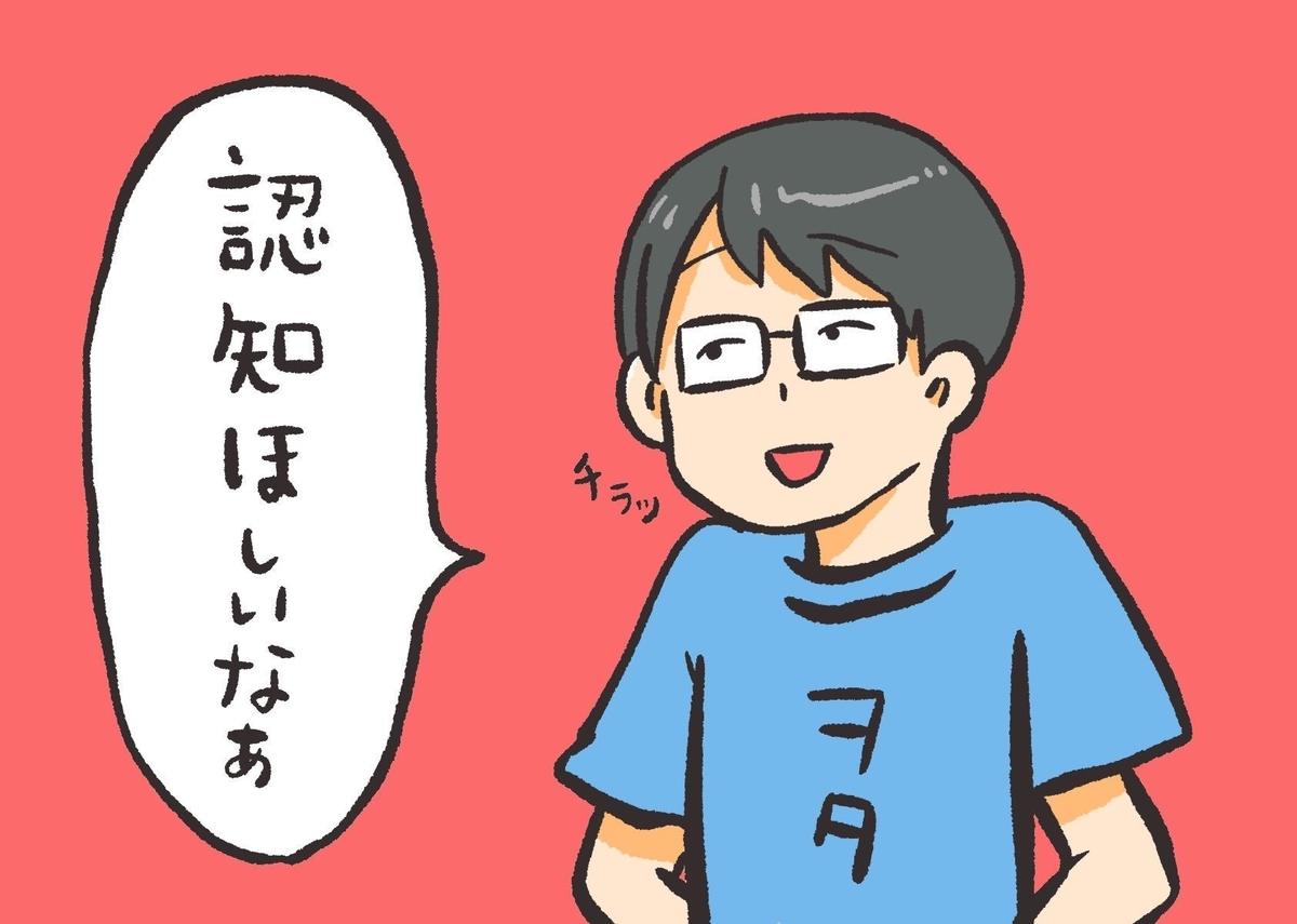 f:id:kouzu345:20190527131256j:plain