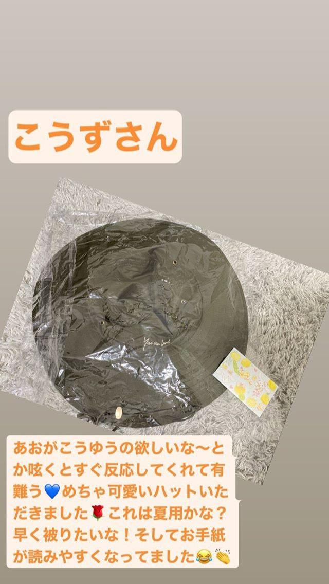 f:id:kouzu345:20201004110407j:plain