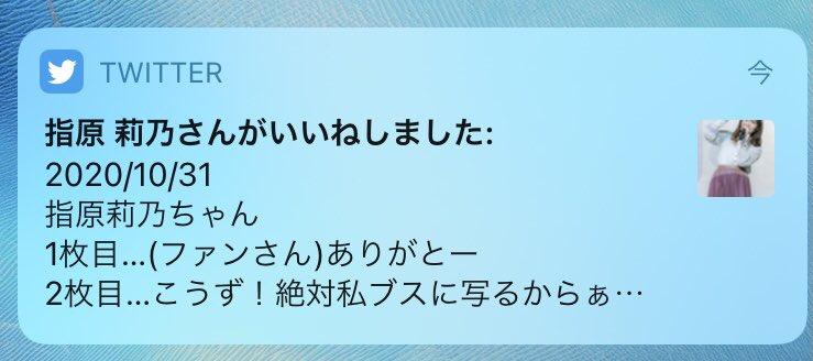f:id:kouzu345:20201105113027j:plain