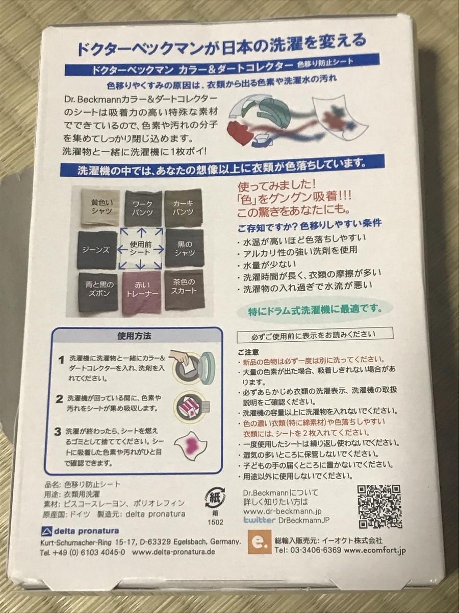 f:id:kouzukimana:20190811223443j:plain