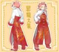 [マビノギ]昇竜の装い