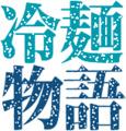 20110411104951