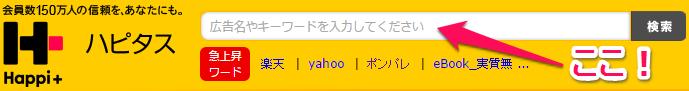 f:id:kowagari:20150607094827p:plain