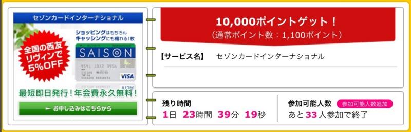 f:id:kowagari:20150609224901j:plain