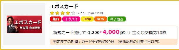 f:id:kowagari:20150614101926p:plain