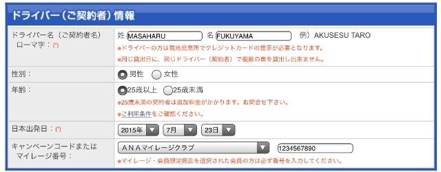 f:id:kowagari:20150707091046j:image