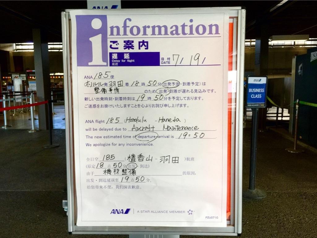 f:id:kowagari:20150803214348j:image