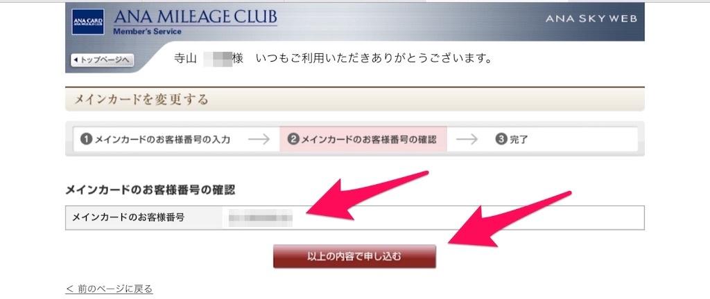 f:id:kowagari:20150804172509j:image