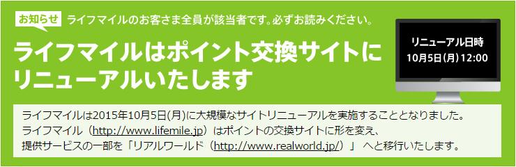 f:id:kowagari:20150902223828p:plain