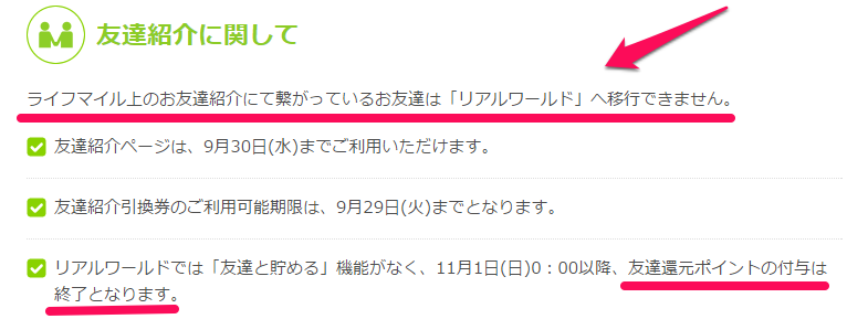 f:id:kowagari:20150904191314p:plain
