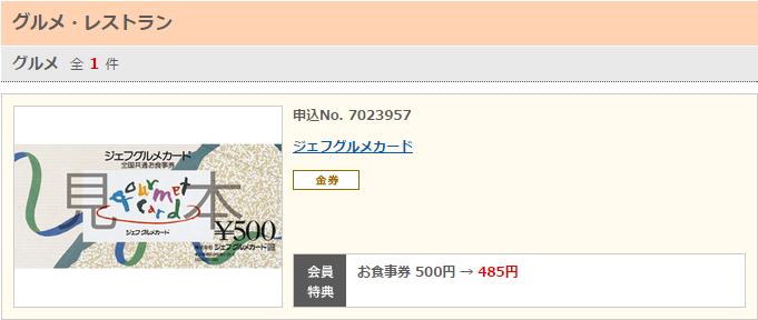 f:id:kowagari:20150909234409p:plain