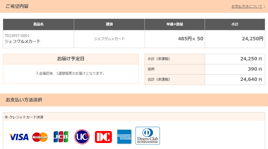 f:id:kowagari:20150909234632p:plain