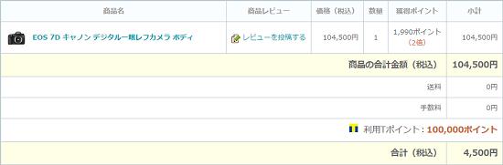 f:id:kowagari:20150916192045p:plain