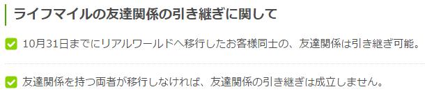 f:id:kowagari:20150922011856p:plain