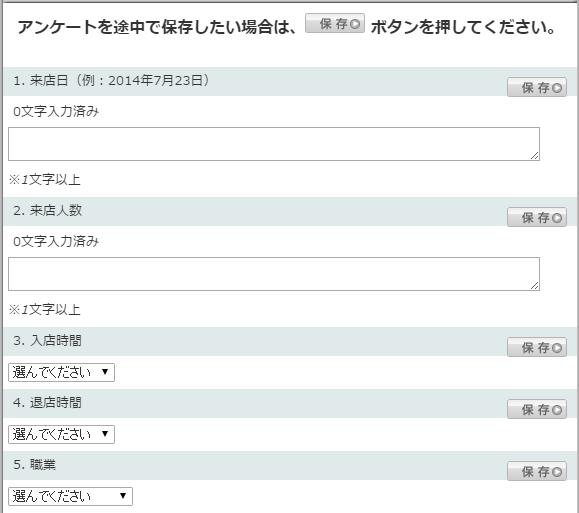 f:id:kowagari:20150923191457p:plain
