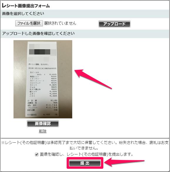 f:id:kowagari:20150923192503p:plain